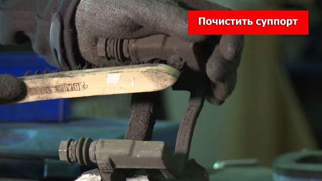 Замена тормозных колодок опель зафира в